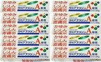 内外薬品 【第3類医薬品】ダイアフラジンA軟膏 20g 10個セット(4987360200430-10) 05P29Aug16