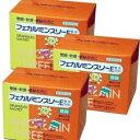フェカルミンスリーE 90包入り 【医薬部外品】 3個セット(4958707000624-3)