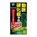 【第3類医薬品】ピップ ヘルスオイル 180カプセル 【お取り寄せ】(4902522671804)