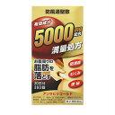 【第2類医薬品】アンラビリゴールド 360錠(4987076505089)