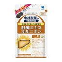 小林製薬の栄養補助食品 肝臓エキスオルニチン 120粒 約30日分(4987072039922)