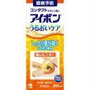 【第3類医薬品】アイボンうるおいケア 500mL 2個セット(4987072034088-2)