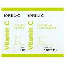 【2個セット】ワカサプリ ビタミンC 30包(4562137413796-2)