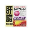 【第3類医薬品】レバグッド 30mL×3 肝臓水解物600mg配合(4974042300397) 05P03Dec16