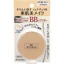 メディアBBパウダー01{明るい肌の色}×5個セット(お取り寄せ)(4973167118481-5)