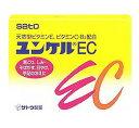 【第3類医薬品】ユンケルEC 100包 【お取り寄せ】(4987316029177)