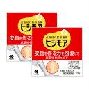 【第2類医薬品】 ヒシモア 70g 【2個セット】(4987072049396-2)