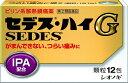 【第(2)類医薬品】セデス・ハイG 12包 ×4【お取り寄せ】(4987087041668-4)