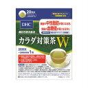 DHC カラダ対策茶W 20日分 20包 【機能性表示食品】(4511413405888)