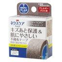 ネクスケア キズあと保護&肌にやさしい不織布テープ(22mm×5m)【メール便】(4987580212725)