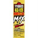 楽天ベストHBI井藤漢方薬 マカ6600極感MEGA MAX 50mL 【5個セット】【お取り寄せ】(4987645497296-5)