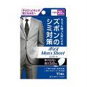 日本製紙クレシア ポイズメンズシート 少量用 20cc (11枚入)(4901750880231)