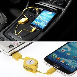 スマホケーブル microUSBケーブル 巻き取り(全5色)GALAXY/Nexus7/Androidスマートフォンの充電&データ転送に!必要な長さに調整して使える。 持ち運びにも便利!