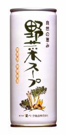 自然・健康食品の決定番野菜煮汁野菜スープ245g×2箱(60缶)