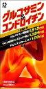 井藤漢方製薬グルコサミン&コンドロイチン360粒