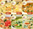【送料無料】デトックス・スリム粥18食セット