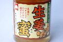 新米 令和元年産 高知県産コシヒカリ 900g【450g(3合)×2袋】 ポイント消化 送料無料 お試し お米 食品 安い 1kg以下 メール便