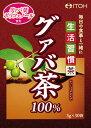 【井藤漢方製薬】 グァバ茶100% ティーバッグタイプ 90...