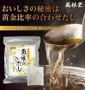 【送料無料】万能和風だし「風雅のだし」50包入 8.8g×50パック