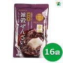ベストアメニティ 雑穀ぜんざい250g×16袋セット 国内産雑穀 北海道産小豆100%使用 国産 送料無料 ギフト