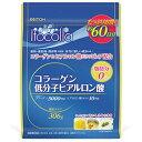 井藤漢方製薬 イトコラ コラーゲン低分子ヒアルロン酸 60日(306g)×3袋セット コラーゲン 粉末 ヒアルロン酸 送料無料