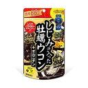 井藤漢方製薬 しじみの入った牡蠣ウコン+オルニチン 徳用 2...