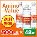 【送料無料】アミノバリュー 500ml×2箱(48本)