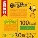 大塚製薬 カロリーメイト フルーツ味 30箱セット(1箱4本入) 送料無料