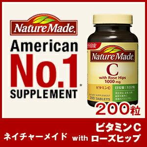 ネイチャー NatureMade ビタミン ファミリー 大塚製薬