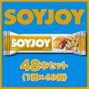 大塚製薬 SOYJOY(ソイジョイ) 48セット(1種×48個) 送料無料