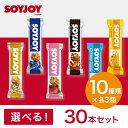 大塚製薬 SOYJOY ソイジョイ 選べる10種・30本セッ...