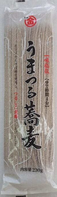 つるつる旨い!うまつる蕎麦(乾麺)