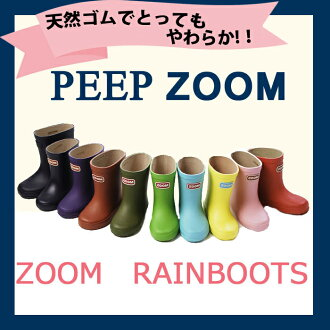 appeared 22 cm ~ (Hokkaido, Okinawa and remote islands and shipping company designated a copayment) ranking 1st place win thanks! This year has been sold! Kids rain boots kindergarten and school the best rain boots kids / junior shoes 1132fs2gm