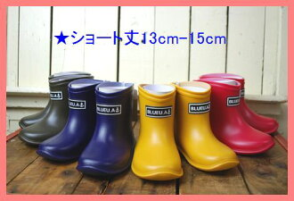 Back in stock! Rain boots