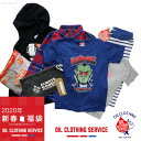 OIL CLOTHING SERVICE オイルクロージング...