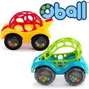 【Oball】 オーボール ラトル&ロール レッド ブルー つかみやすい、やわらか屋根のミニカー! 3か月〜 男の子 人気 車 ミニカー カー おもちゃ 知育 玩具 キッズ ベビー ボール 青 赤