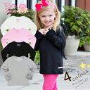 Ruffle Butts 長袖 Tシャツ ロングスリーブシャツ ◆ ピンク ホワイト ブラック グレー 白 黒 グレイ フリル 下着 アンダーシャツ white...