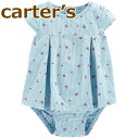 兒童, 嬰幼兒用品 - 【送料無料】【2019新作】Carter's カーターズ 正規品 水色ボーダー,花柄,ロンパース☆女の子