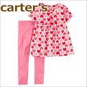 【送料無料】カーターズ Carter's セット 半袖チュニック+レギンスの2点セット☆ピンクハート☆女の子 65 70 75 80 85 90