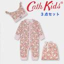 ショッピングキャスキッドソン 送料無料/キャスキッドソン CathKids 正規品 長袖カバーオール+帽子+巾着バックの3点セット,9-12M(75-80cm)女の子
