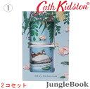 【本州送料無料】キャスキッドソン 正規品 Cath Kidston マグカップ2柄セット,ジャングルブック,Fearne.,食器
