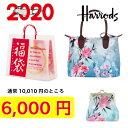 【本州送料無料】【福袋】6000円 HARRODS ハロッズ 正規品 Small Blossom tote Bag 本革トリム ハンドバッグ,バッグ +がま口の2点セット