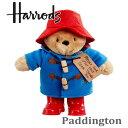 【本州送料無料】HARRODS ハロッズ,パディントン,Paddington Bear,テディベアー,テディベア,ぬいぐるみ