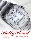 カルティエ(CARTIER)サントスガルベレディースサイズ[新品][時計][3年保証付][代引手数料込][送料無料]