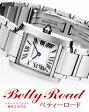 カルティエ(CARTIER) タンクフランセーズ W51008Q3 レディースサイズ 新品 時計 腕時計