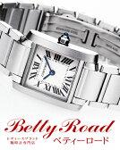 カルティエ(CARTIER) タンクフランセーズ W51008Q3 レディースサイズ 新品 時計 腕時計 代引手数料込 送料無料[0601楽天カード分割]