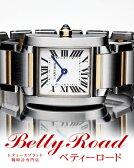 カルティエ(CARTIER) タンクフランセーズ W51007Q4 レディースサイズ[新品][時計][腕時計][0601楽天カード分割]