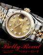 ロレックス ROLEX オイスターパーペチュアル デイトジャスト 179173G レディースサイズ 新品 時計 腕時計