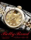 ロレックス(ROLEX) オイスターパーペチュアル デイトジャスト 179173G[新品][腕時計]