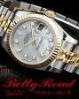 ロレックス(ROLEX) オイスターパーペチュアル デイトジャスト 179173NG レディースサイズ[新品][時計][腕時計]